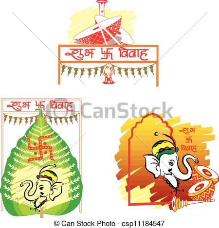 Essay on marriage ceremony in hindi
